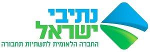 לוגו חברת נתיבי ישראל