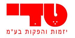לוגו טדי הפקות