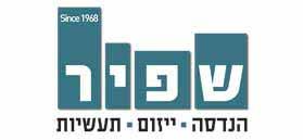 לוגו שפיר
