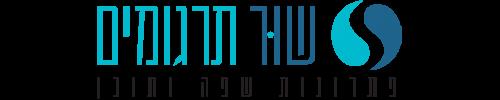 לוגו שור תרגומים